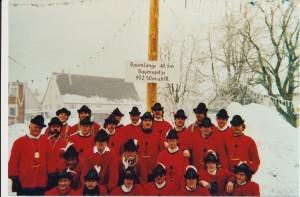 1984 GildeRekord