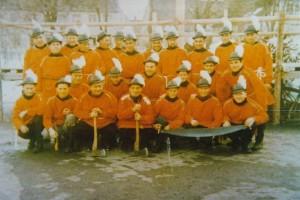 Gildegruppe 1968